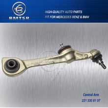 Gold Supplier Control arm W221 S63 AMG With Two years warranty