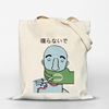 canvas pouch bag canvas tote bag blank canvas bag for shopping