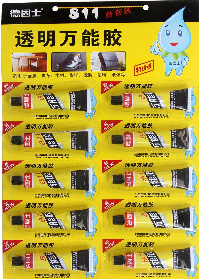 Transparent Contact adhesive glue for shoes