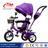 2016 baby walker tricycle 4 in 1trike/child tricycle carrier/cheap kids tricycle kids mini trike