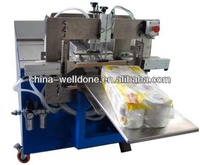 Roll tisse paper packing machine,Toilet paper packing machine