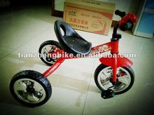 2012 fashional kids trike, children tricycle, children trike , kids tricycle