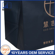 Customized eco-friendly printed non woven polypropylene custom tote bag