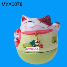 Colorful Lucky cat Ceramic with Coloured doll solar figurine