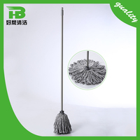 High quality FACTORY made cheap price floor cleaning cotton mop,dust mop