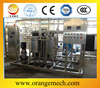 High Quality Factory Price Milk Fruit Juice Sterilization Machine