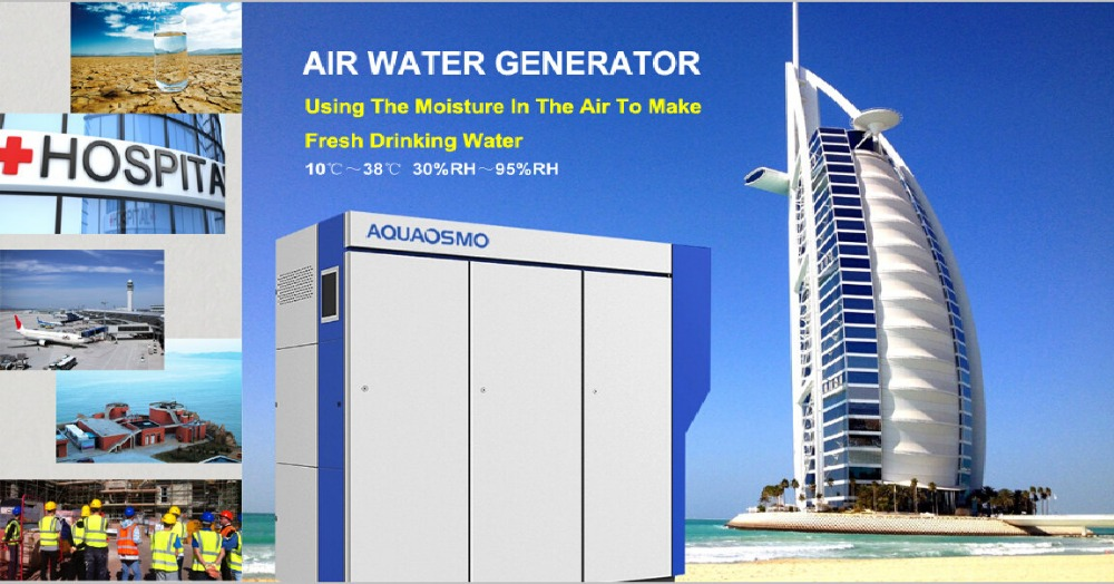 AQUAOSMO atmospheric water generator, air water system from 100 liters upto 10,000 liters per day