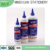 MUTIL-PURPOSE WHITE WOOD GLUE | OFFICE AND SCHOOL USE