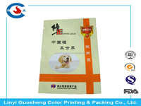 China Manufacture gravure printing customized Vitamins and medicine plastic bags for animals