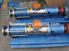 rubber slurry pump best price progressing cavity pump (pcp) single screw pump