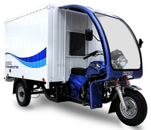 full size cargo box tricycle with good price and quality FL200-B