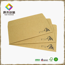 Kraft envelope for letters, documents, items, salary, etc