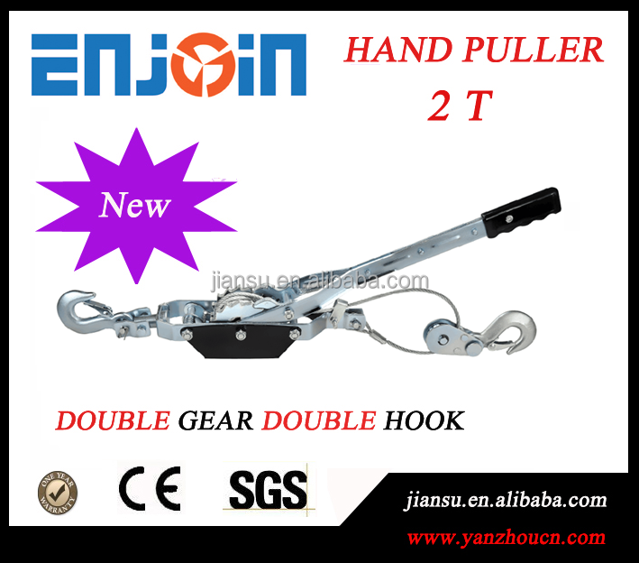 CE SGS approved Manufacturing 2T mini shipyard puller with double gear double hook