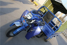 China three wheel motorcycle/tricycle cargo bike/3 wheel motor scooter
