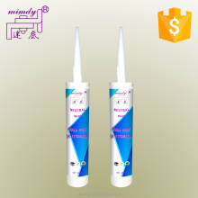 acetic neutral cure silicone sealant/ silicone sealant low price/ silicone insulating glass sealant
