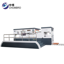 380V/50HZ automatic embossing sticker die cutting machines
