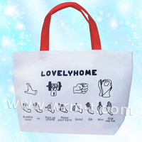foldable shopping bag, printed nonwoven bag, custom non woven bag