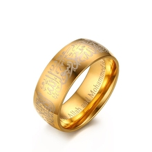 Newest stainless steel irish prayer ring boston celtics championship 1 gram gold ring for men