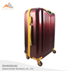 Luxury Carry-On Aluminum Frame PC Hard Luggage Trolley Case