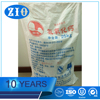 /product-detail/food-grade-calcium-hydroxide-cas-1305-62-0-supplier-promotional-price--60639848078.html