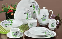 german porcelain dinnerware/47pcs dinner set/tableware ceramic