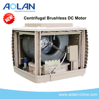 lower noise centrifugal dc moter evaporative air cooler