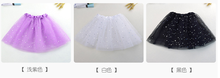 new arrival wholesale baby tutu dress