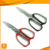Poultry can blades best camping multifunction multi function scissors