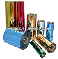 customized thickness metallized PET/PE /CPP packaging films rolls printing