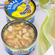 Canned Tuna tin fish in oil with high quality