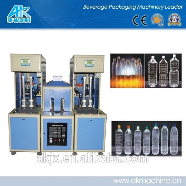Factory Supplier Plastic bottle blowing machine/ PET bottle making machine