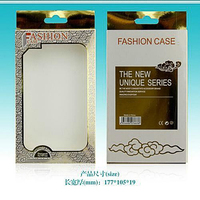 mobile case paper retail packing with cloud pattern