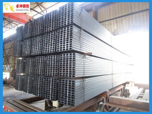 Galvanized Steel Channel Dimensions, U Channel for Construction
