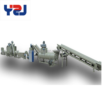 wind cooling hot cutting plc control system polyethylene bottle recycling machine