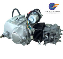 Cheap high quality electric/kick start 70cc 90cc 110cc 4 stroke motorcycle engine for sale