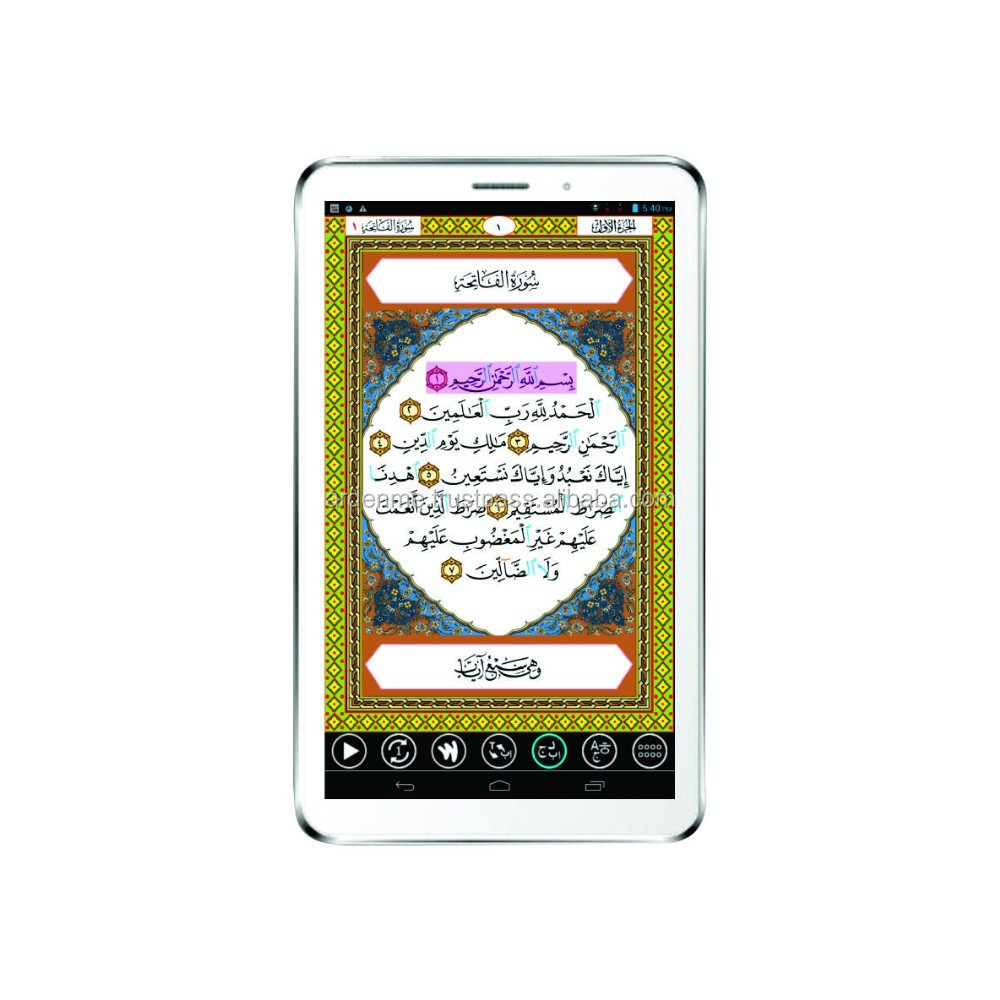 Quran Tablet PC, Tablet Quran 35 voice, 30 translation, Prayer time , Qaida, Ruqiya Shariya