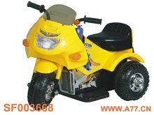 Electronic kids' ride on motorcycle