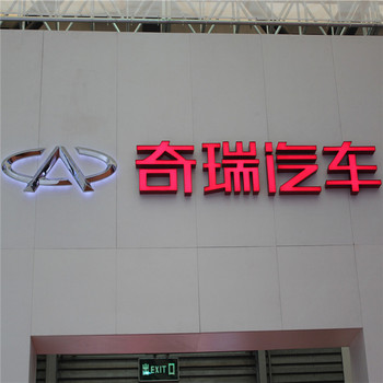 Advertising Use outdoor auto logo