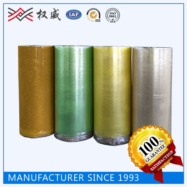 Chinese Supplier, BOPP Tape Jumbo ROlls Adhesive