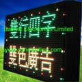 smd led display / P10 outdoor Red+Green+Yellow LED screen