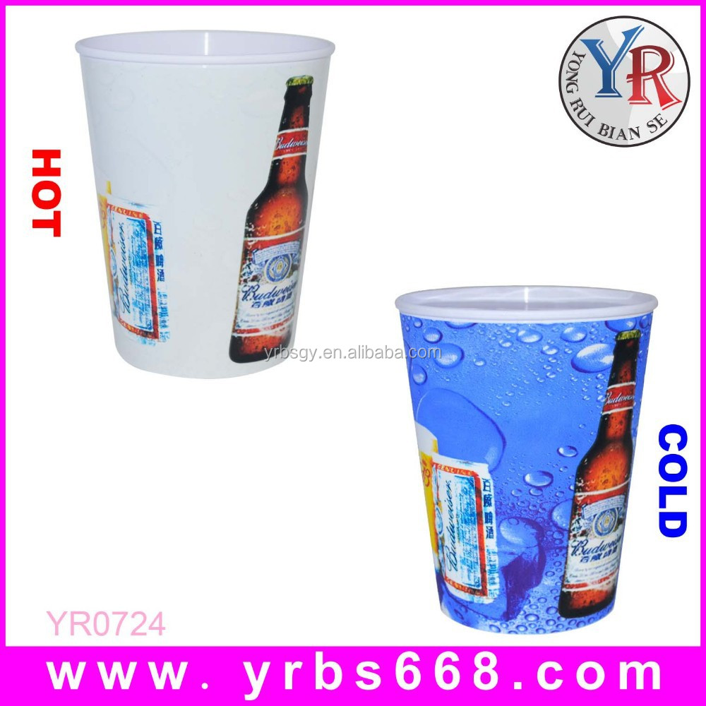 2014 hot sale promotional gifts heat sensitive color changing plastic beer cup