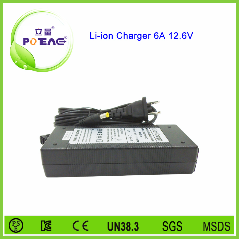 Wholesale factory price dc 12.6v 6a li-ion charger
