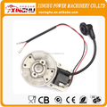 FACTORY SALEEKEDA magneto series/stator/brake rotor for 1E31F 1E33F ENGINE CG/BGBRUSH UTTER