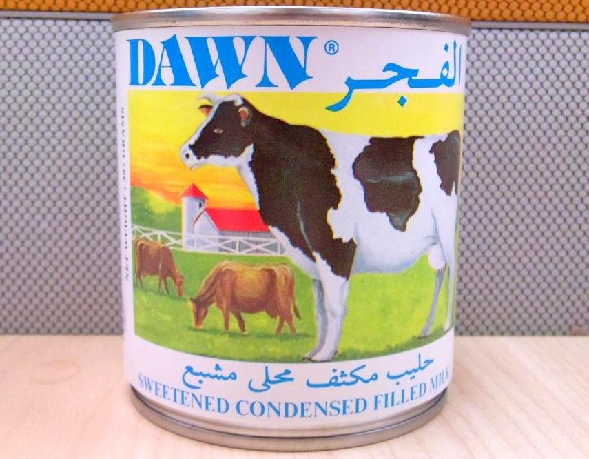DAWN Sweetened Condensed Filled Milk
