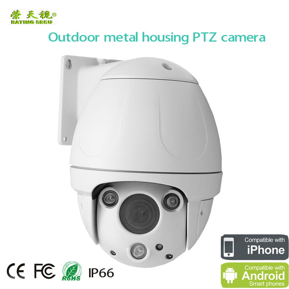 Hot sales Megapixel HD IP Mini IR PTZ Camera hd video 3x