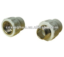 plumbing materials Hot Sale PPR male&female coupling , female socket , male and female socket