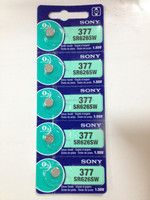 1.55V SONY SR626SW 377 watch battery