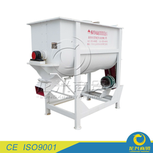 Super quality Animal Pig Fish Livestock Poultry Animal Horizontal Small feed mixer for feed