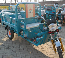 Hot sale cargo 3 wheel electric tricycle /new condition tricycle/rickshaw