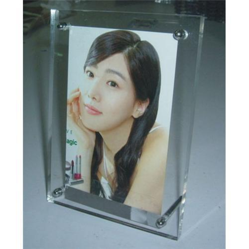 Open hot sexy girl photo frame or Picture Photo Frame